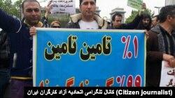 دستکم هفت تن در تجمع مقابل مجلس بازداشت شدند