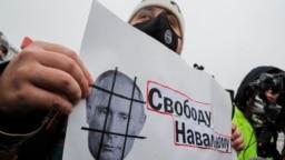 Акция в поддержку Алексея Навального в Москве. 23 января 2021 года