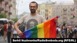 Шествие ЛГБТ-активистов (Архивное фото)