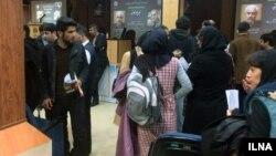 در هفته گذشته، از جمله مراسم ۱۶ آذر در دانشگاه علامه طباطبایی با اخلال به دلیل پرتاب گاز اشکآور روبهرو شد.