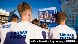 "Crimeea - miting pre-electoral al partidului ""Rusia Unită"""