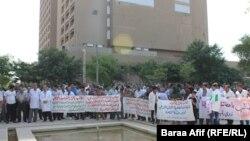 تظاهرة لكوادر طبية في مدينة الطب ببغداد