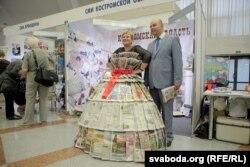 На сёлетняй выставе «СМІ ў Беларусі»