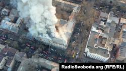 Пожежа в Одеському коледжі економіки, Одеса, 4 грудня 2019 року
