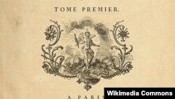 18-ci əsr Fransız Ensiklopediyasının üz qabığındakı rəsm