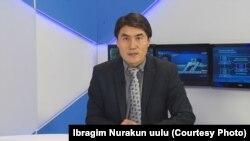 Ибраим Нуракун уулу