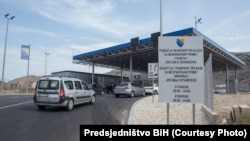 Granični prijelaz Ivanica