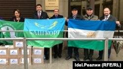 Башкирские активисты у приемной Путина в Москве