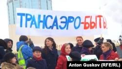 """Бортпроводницы """"Трансаэро"""" - жительницы Екатеринбурга - требуют не допустить банкротства авиакомпании, 8 ноября 2015 г."""