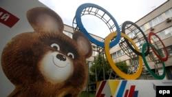 Орусиянын Олимпиадалык комитети. Москва. 2016-жыл