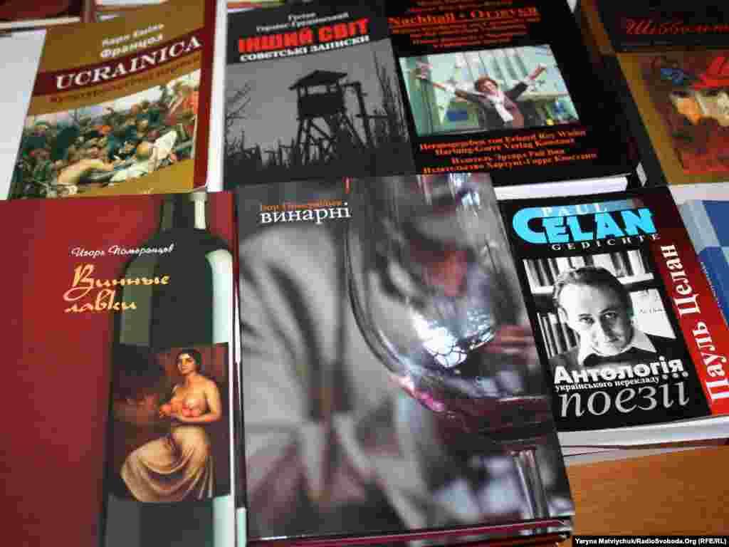 Книги представлені на фестивалі