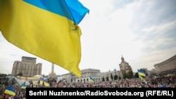 «Марш защитников» в Киеве в День Независимости Украины. 24 августа 2020 года