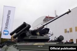 Нова вогнева міць БМП-1УМД
