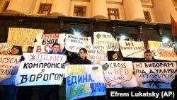 Акция в Киеве у администрации президента Украины