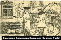 Жыхары Піншчыны, восень 1915. Мастак Schellmann, паштоўка нямецкай палявой пошты