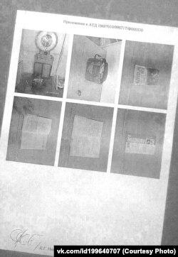 """Акт таможенного досмотра на книгу Рэя Брэдбери """"Дзен в искусстве написания книг"""". Фото - из профиля Антона Курочкина в социальной сети """"ВКонтакте"""""""