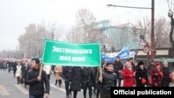 Участники «марша против экстремизма» в кыргызстанском городе Оше. 23 ноября 2018 года.