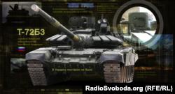 Танк Т72Б3