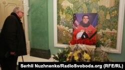 Церемонія прощання з Леонідом Каденюком в клубі Кабінету міністрів у Києві, 2 лютого 2018 року