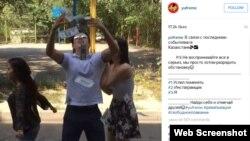 Фрагмент видео из Instagram казахского пользователя