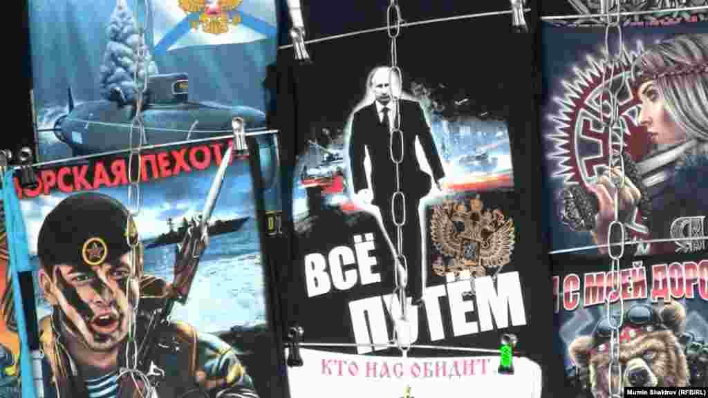 Қыс мезгілінде Ресей президентінің суреті басылған футболкаларға сұраныс бәсең.
