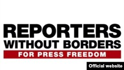 "Логотип организации ""Репортеры без границ"""