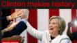 Клинтон после объявления о получении необходимых для номинации голосов