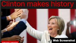 Hillary Clinton, a former U.S. secretary of state and first lady, became the first woman to win a major party's presidential nomination.