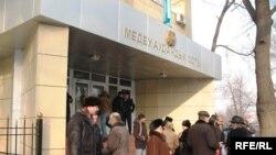 В ожидании. Медеуский районный суд. Алматы, 22 января 2009 года.