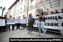 Мітинг за відставку Холодницького