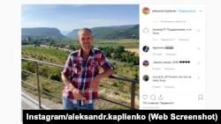Максим Каплиенко. Скриншот из Instagram Александра Каплиенко