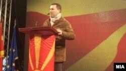 Премиерот и лидер на ВМРО-ДПМНЕ Никола Груевски на предизборен митинг во Струга, Локални избори 2013.