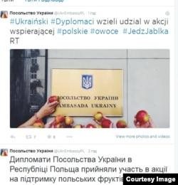 Українське посольство приєдналось до акції «З'їж яблуко на зло Путіну»