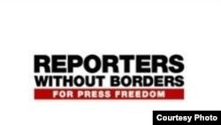 سازمان گزارشگران بدون مرز، نهاد بين المللی دفاع از روزنامه نگاران زندانی و آزادی مطبوعات بر مبنای اصل ۱۹ اعلاميه جهانی حقوق بشر است.