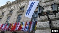 Sediul OSCE de la Vena