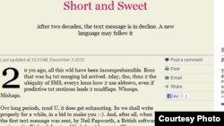 скриншот с платного (увы!) сайта Times