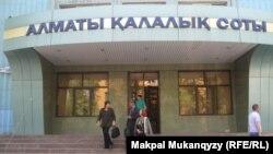 У здания суда города Алматы.