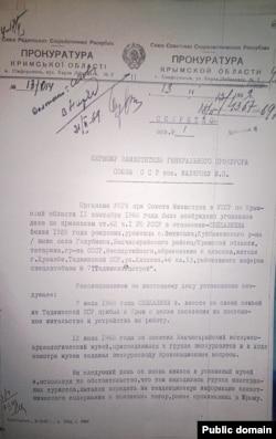 Документ про Сейдалієва