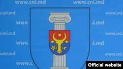 Logo CNI, Moldova.