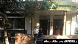 Люди у офиса Единого накопительного пенсионного фонда. Алматы, 25 сентября 2015 года.