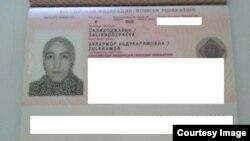 Салиходжаева Зулхуморан паспортан скрин