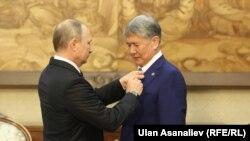 Президент России Владимир Путин вручает президенту Кыргызстана Алмазбеку Атамбаеву орден Александра Невского. Бишкек, 17 сентября 2016 года.