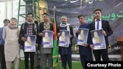 Supporters hold posters of Afghan parliamentary candidate Zuhra Nawrozi in Kabul.