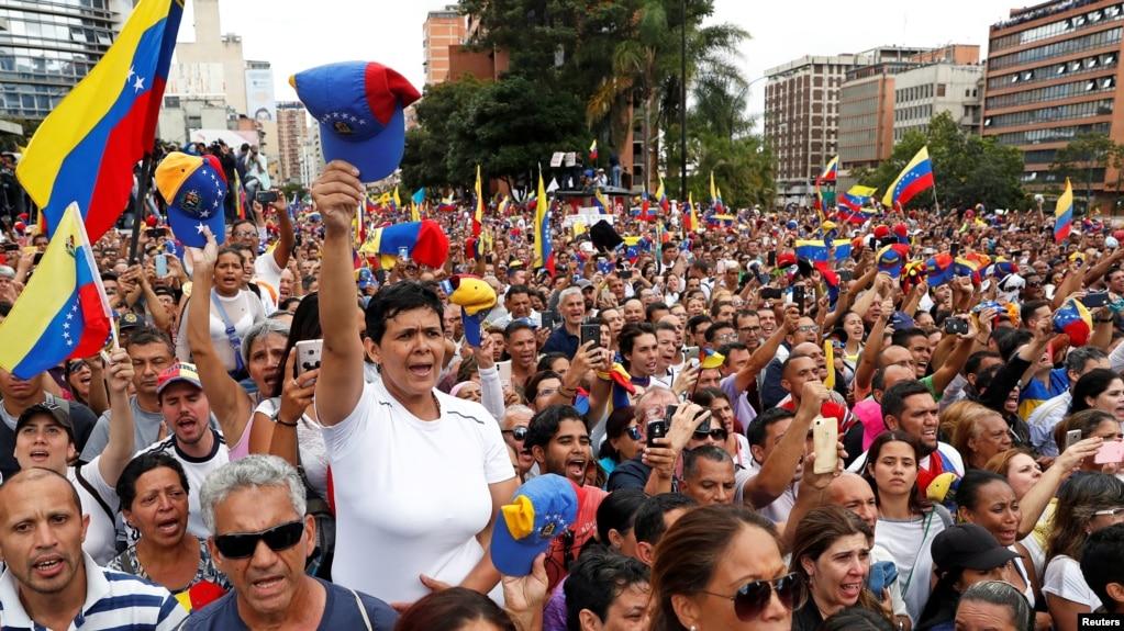В ходе протестов в Венесуэле погибли не менее 14 человек