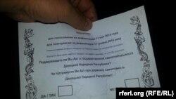 """Бюллетень для голосования на """"референдуме"""" в Славянске."""