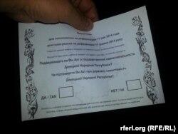 "Славянскідегі ""референдум"" бюллетені."