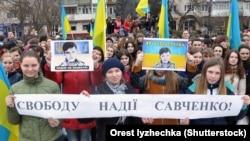 Акция в поддержку Надежды Савченко на Украине, март 2016 года