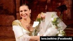 Олена Бєлкіна