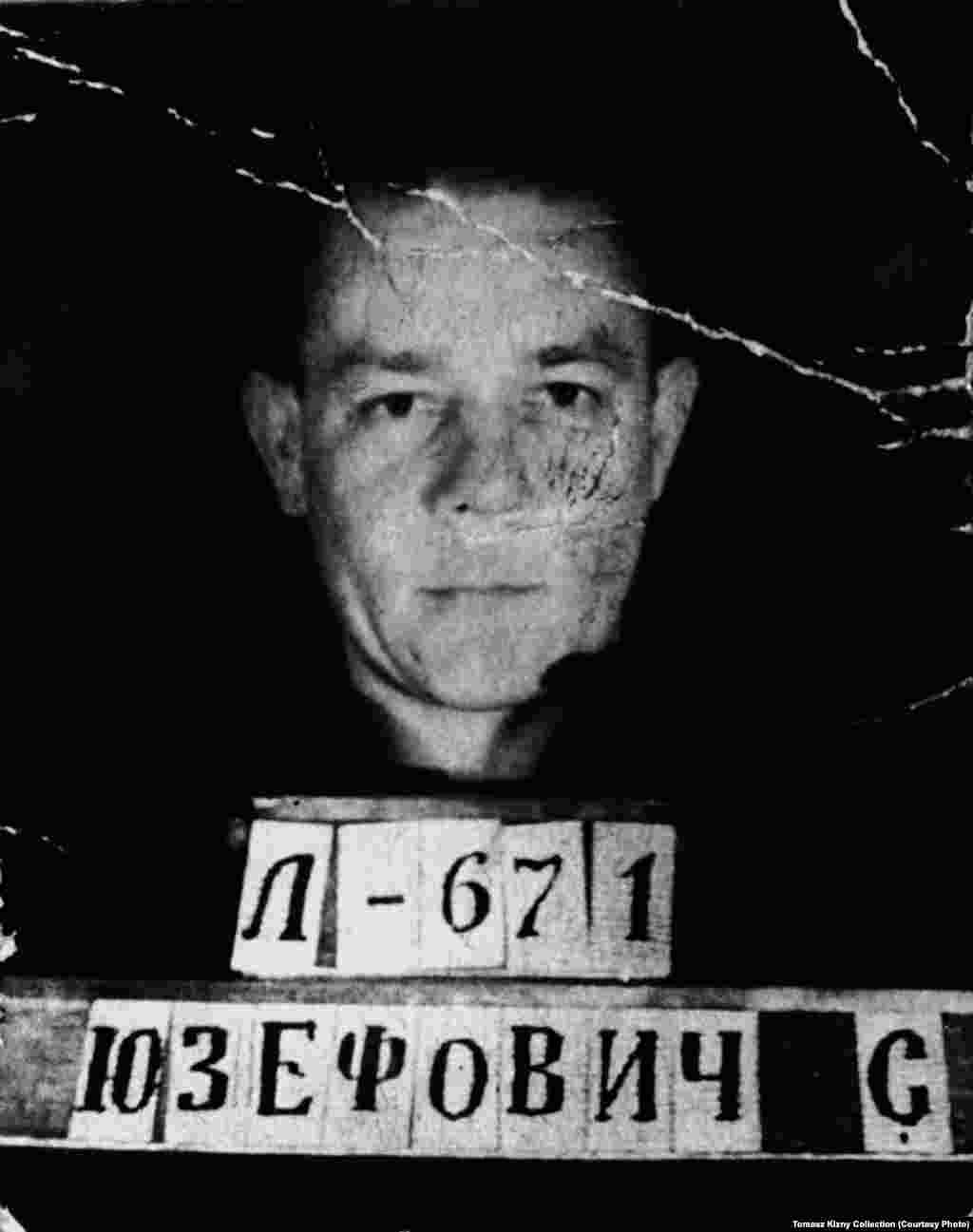 An undated photo of Polish Home Army soldier Stefan Jozefowicz, who was arrested by the Soviet secret police in 1945 and sentenced to death. That sentence was later commuted to 20 years of hard labor. In 1953, Jozefowicz participated in a prisoner strike at mine No. 29. He returned to Poland in 1956.