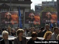 Protesti policije u Beogradu, 20. oktobar 2011
